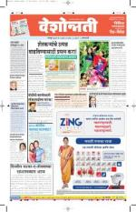 30th Jul Amravati - Read on ipad, iphone, smart phone and tablets.
