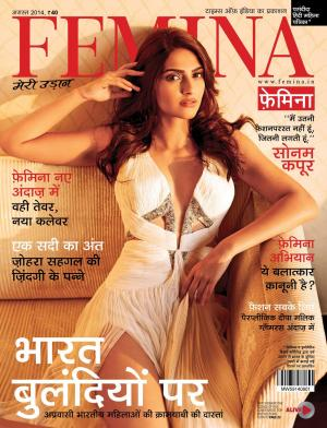 FEMINA HINDI- AUGUST 2014 - Read on ipad, iphone, smart phone and tablets.