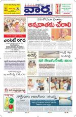 30-07-2014 Main - Read on ipad, iphone, smart phone and tablets.