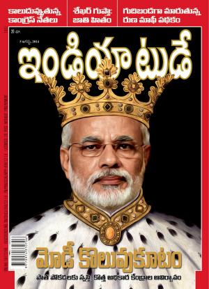 India Today Telugu-4th August 2014 - Read on ipad, iphone, smart phone and tablets.