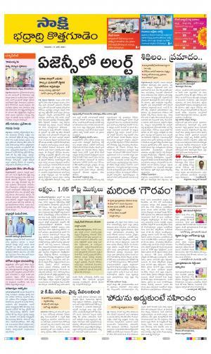 Bhadradri District