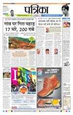 31-07-2014 - Read on ipad, iphone, smart phone and tablets.