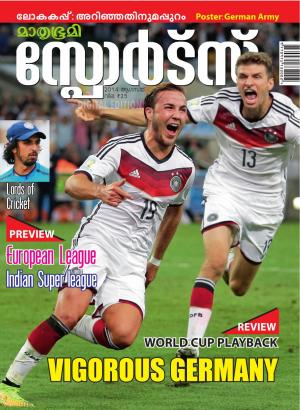 Sports-2014 August - Read on ipad, iphone, smart phone and tablets.
