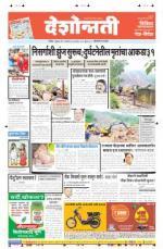 1st Aug Hingoli Parbhani - Read on ipad, iphone, smart phone and tablets.
