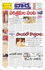 01-08-2014 Main - Read on ipad, iphone, smart phone and tablets.