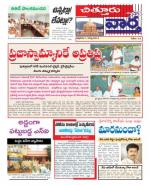 01-08-2014 - Read on ipad, iphone, smart phone and tablets.