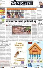 02-08-2014 - Read on ipad, iphone, smart phone and tablets.