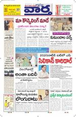 02-08-2014 Main - Read on ipad, iphone, smart phone and tablets.