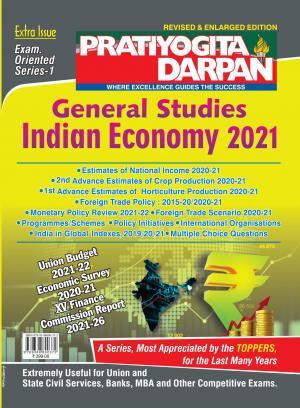 Series-1 General Economy Indian Economy 2021
