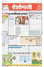 4th Aug Hingoli Parbhani - Read on ipad, iphone, smart phone and tablets.