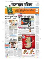 04-08-2014 - Read on ipad, iphone, smart phone and tablets.