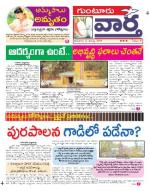 03-08-2014 - Read on ipad, iphone, smart phone and tablets.