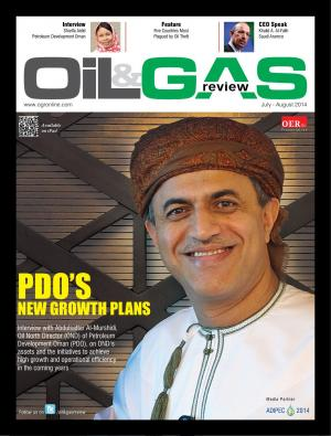 OGR - Read on ipad, iphone, smart phone and tablets