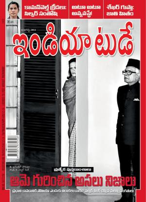 India Today Telugu-12th August 2014 - Read on ipad, iphone, smart phone and tablets.