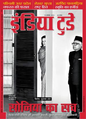 India Today Hindi-13th August 2014 - Read on ipad, iphone, smart phone and tablets.