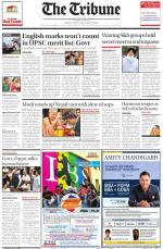 NCR_05_Aug_2014 - Read on ipad, iphone, smart phone and tablets.
