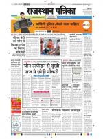 05-08-2014 - Read on ipad, iphone, smart phone and tablets.
