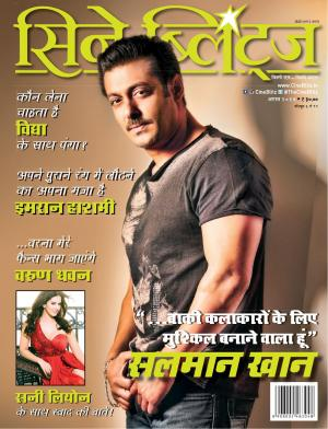 August 2014 Hindi - Read on ipad, iphone, smart phone and tablets.