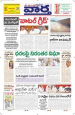 06-08-2014 Main - Read on ipad, iphone, smart phone and tablets.