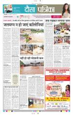 07-08-2014 - Read on ipad, iphone, smart phone and tablets.