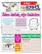 06-08-2014 - Read on ipad, iphone, smart phone and tablets.