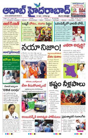 Aadab Hyderabad Main Pages