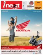 08.08.14 - Read on ipad, iphone, smart phone and tablets.