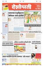 8th Aug Hingoli Parbhani - Read on ipad, iphone, smart phone and tablets.
