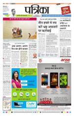 08-08-2014 - Read on ipad, iphone, smart phone and tablets.