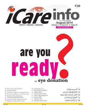 i Care Info - Read on ipad, iphone, smart phone and tablets