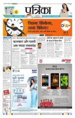 09-08-2014 - Read on ipad, iphone, smart phone and tablets.
