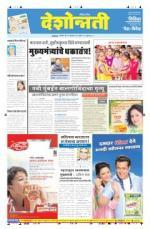 10th Aug Jalgaon - Read on ipad, iphone, smart phone and tablets.