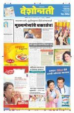 10th Aug Buldhana - Read on ipad, iphone, smart phone and tablets.
