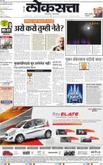 11-08-2014 - Read on ipad, iphone, smart phone and tablets.