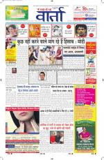 10-08-2014 Hindi - Read on ipad, iphone, smart phone and tablets.