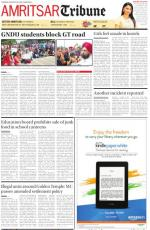 AT_12_August_2014 - Read on ipad, iphone, smart phone and tablets.