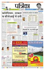 12-08-2014 - Read on ipad, iphone, smart phone and tablets.