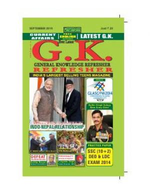 GKR SEPTEMBER 2014 - Read on ipad, iphone, smart phone and tablets.