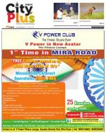 MIRA Road-BHAYANDER Vol-5 Issue - 46 Date- AUGUST 13 - AUGUST 19, 2014