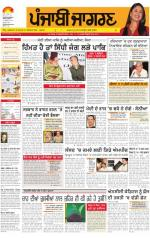 Ludhiana Dehat : Punjabi jagran News : 13th August 2014 - Read on ipad, iphone, smart phone and tablets.