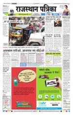 13-08-2014 - Read on ipad, iphone, smart phone and tablets.