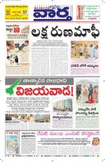 13-08-2014 Main - Read on ipad, iphone, smart phone and tablets.