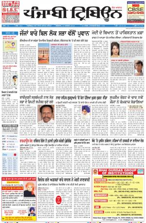 PT_14_August_2014 - Read on ipad, iphone, smart phone and tablets.