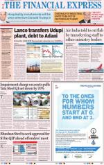 14 August, 2014 - Read on ipad, iphone, smart phone and tablets.