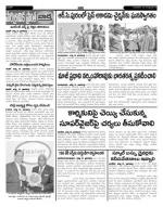 14-08-2014 - Read on ipad, iphone, smart phone and tablets.
