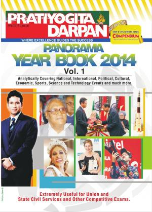 Panorama Year Book 2014 Volume 1 - Read on ipad, iphone, smart phone and tablets