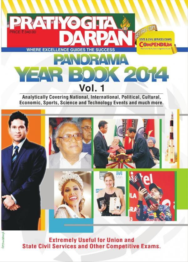 Panorama Year Book 2014 Volume 1