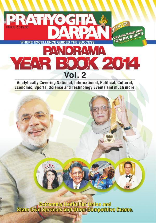 Panorama Year Book 2014 Volume 2