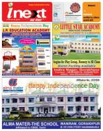 15.08.14 - Read on ipad, iphone, smart phone and tablets.