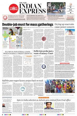 The New Indian Express-Sambalpur
